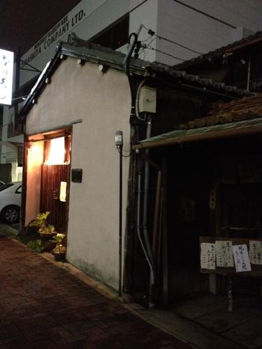 20121213-144317.jpg