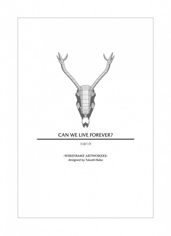 CAN-WE-LIVE-FOREVER-